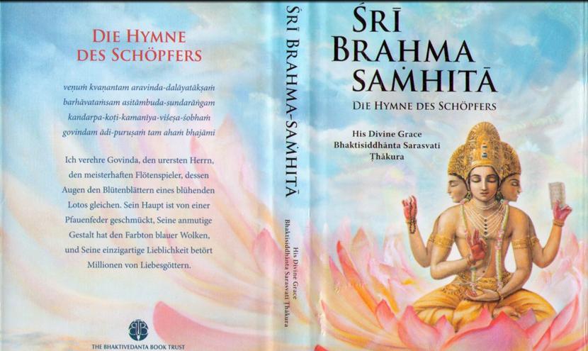 BBT_brahmasamhita-cover3
